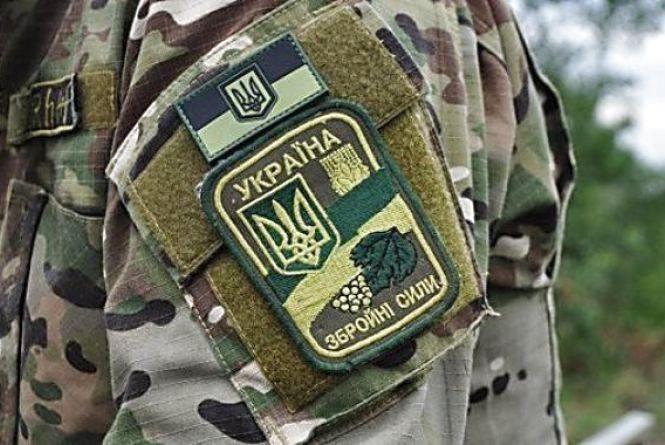 У Збройних силах України можуть з`явитися нові звання