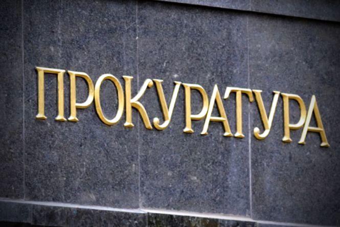 На Житомирщині директор комунального підприємства закупив будматеріали у власного зятя