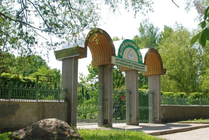 Житомиряни хочуть вільно відвідувати ботанічний сад