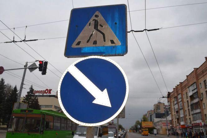 У Житомирі встановлять 50 світлодіодних знаків