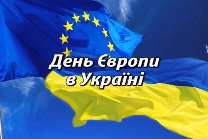На святкування Дня Європи у Житомирі хочуть виділити майже мільйон гривень