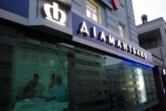"""В Україні """"луснув"""" ще один банк"""
