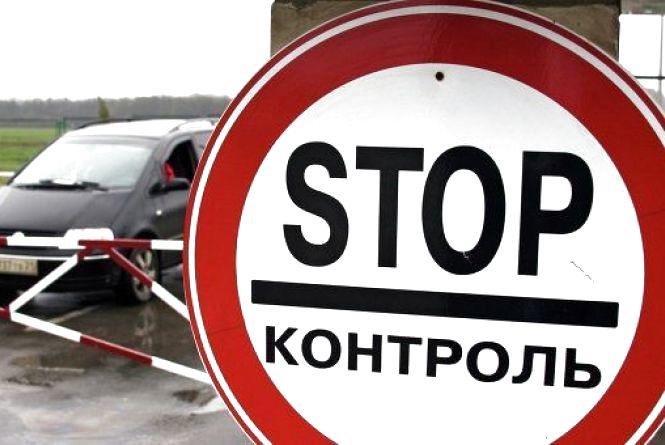 На Житомирщині  чоловік намагався виїхати на заробітки до Білорусі за паспортом брата