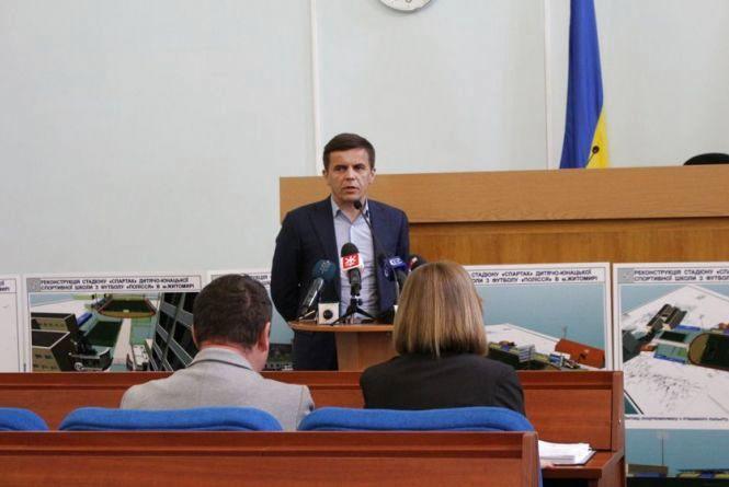 У Житомирі на реконструкцію стадіону «Спартак» виділять 25 мільйонів гривень