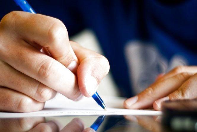 Кандидати на держслужбу здаватимуть іспит на знання української мови