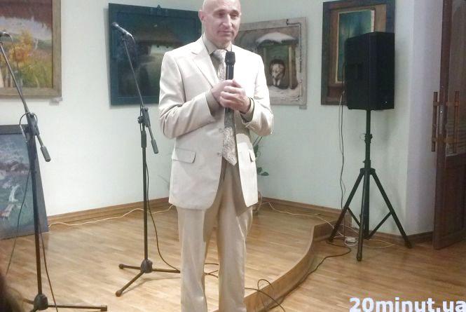 У Житомирі відкрили ювілейну виставку відомого художника України - Юрія Камишного