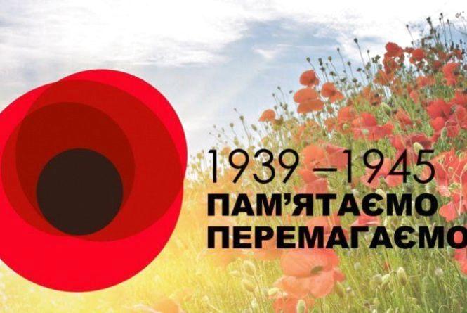 Житомирян запрошують долучитися до патріотичних заходів до Дня пам'яті та примирення та до Дня перемоги над нацизмом у Другій світовій війні