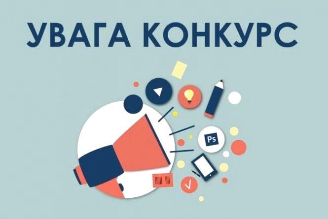 Податківці Житомирщини запрошують учнів 9-11-х класів взяти участь у Всеукраїнському інтелектуальному конкурсі