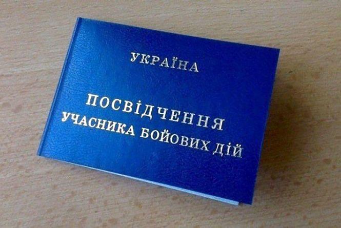 В Україні підвищать рівень доплати для військових, що перебувають на першій лінії в зоні АТО