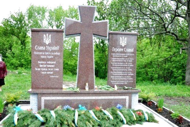 На Житомирщині відкрили пам`ятник загиблим учасникам АТО