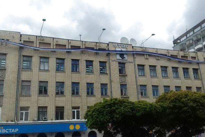 У Житомирі встановлять найбільший прапор ЄС в Україні