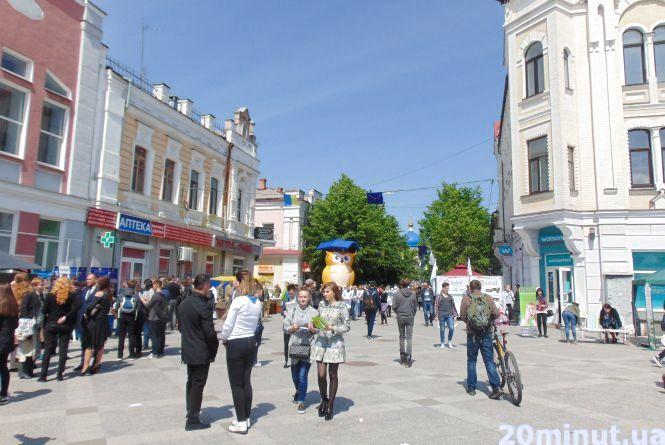 У Житомирі відбувся другий Ярмарок вакансій