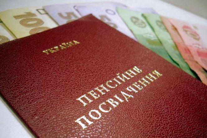 Українцям представили урядовий проект пенсійної реформи