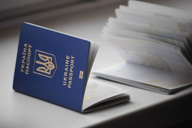 Як отримати біометричний закордонний паспорт?