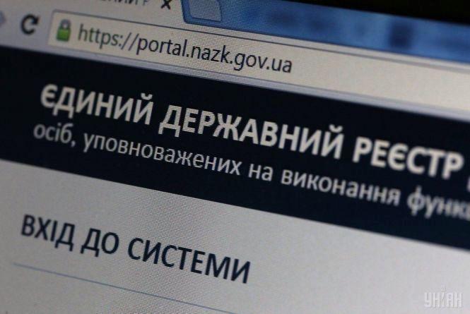 На Житомирщині ще одного екс-посадовця покарано за несвоєчасне подання е-декларації