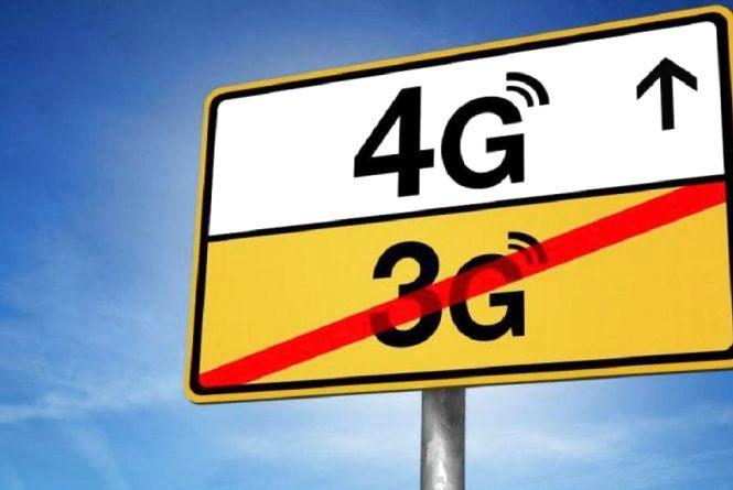 Крок до 4G в Україні зроблено: МОЗ змінив норми електромагнітних випромінювань