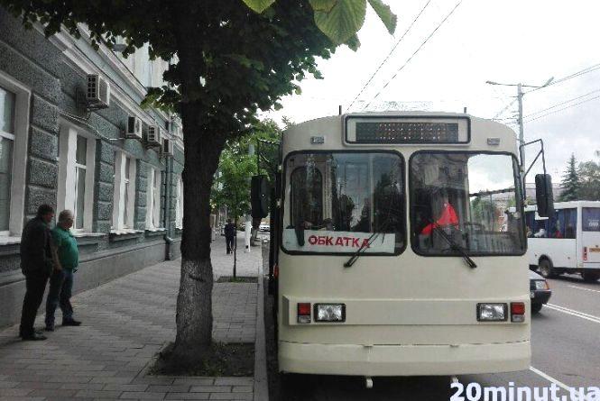 Фотофакт. Депутатам показали відреставрований за мільйон гривень тролейбус