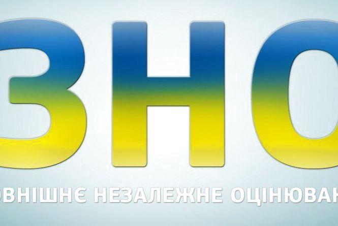 ЗНО- 2017: з'явилися відповіді до завдань з української мови і літератури