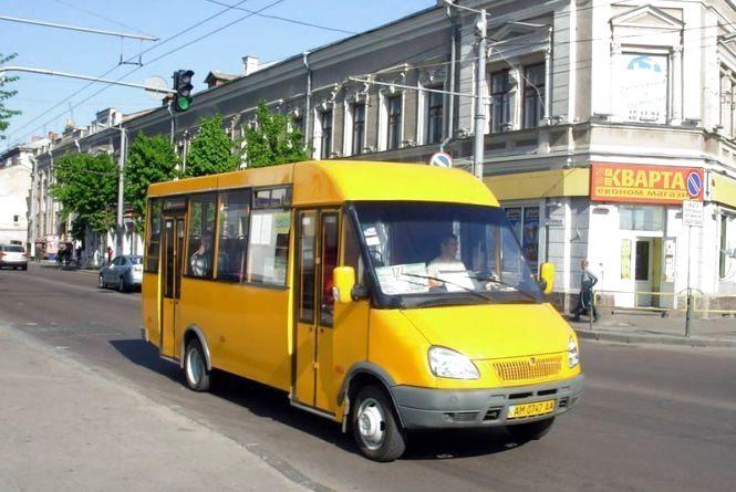 Завтра проїзд у житомирських маршрутках коштуватиме 5 гривень