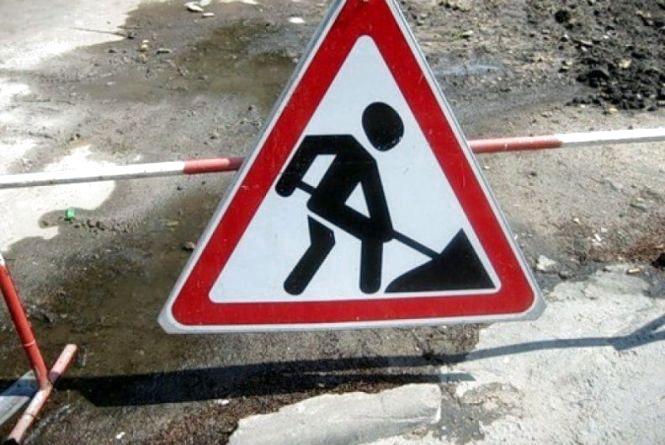 Стало відомо, які вулиці Житомира відремонтують за 40 мільйонів гривень