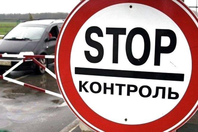 Прикордонники нагадують про порядок перетину кордону після безвізу