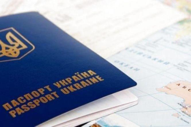 Цифра дня: Український паспорт піднявся у світовому рейтингу