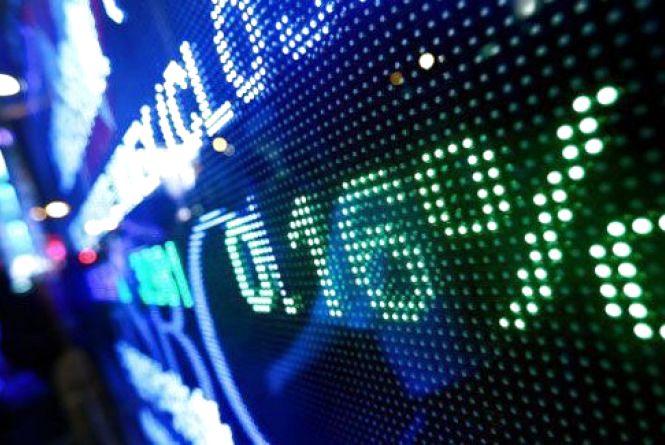 Сьогодні - День працівника фондового ринку