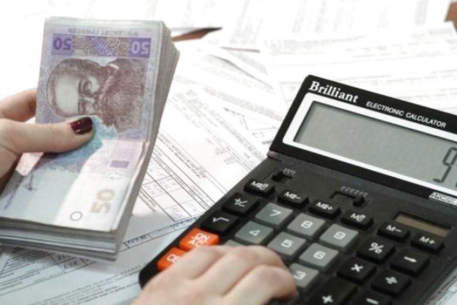 Субсидії: в яких випадках випадках можливий мінус в платіжках на комуналку