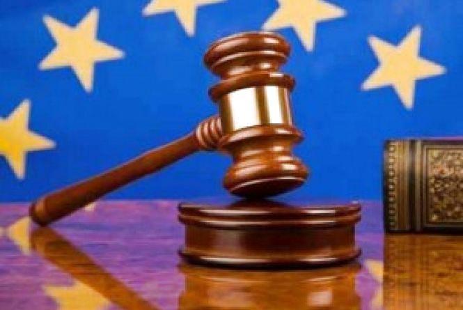 Як і коли житомирянам можна звернутись до Європейського суду з прав людини