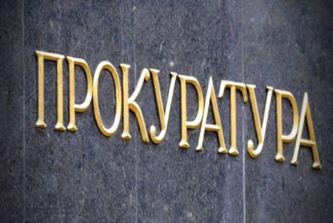 Прокуратура оскаржуватиме обрання домашнього арешту керівнику райвідділу Держгеокадастру