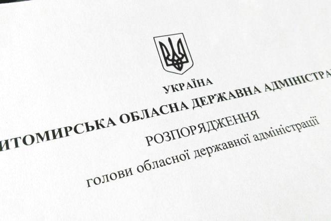 Лариса Шевчук - начальник управління освіти і науки облдержадміністрації