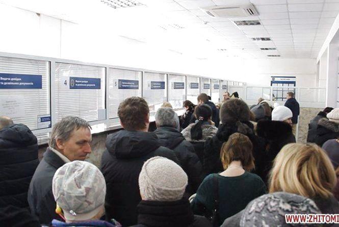 З початку року року в Центрі обслуговування  Житомирської податкової інспекції надали 2550 адміністративних послуг