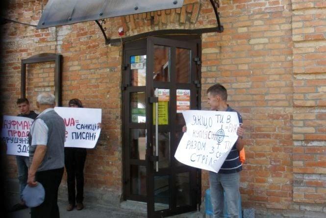 Точка зрения. Вымогательство – заработки житомирских активистов?