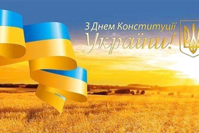 Житомир святкує День Конституції