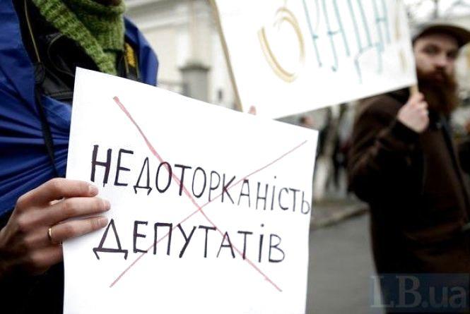 Рішення про зняття недоторканності з Борислава Розенблата розглянуть 13 липня
