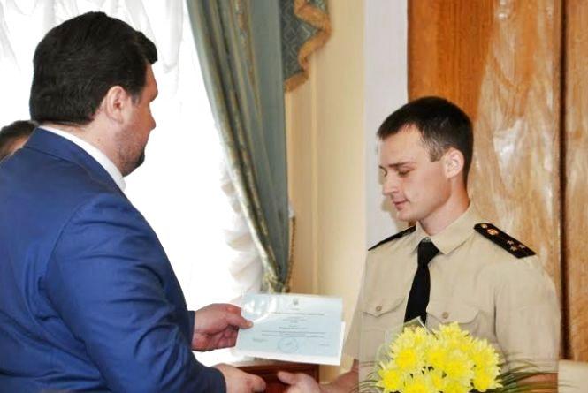 Начальник рятувального відділення отримав стипендію від обласної державної адміністрації