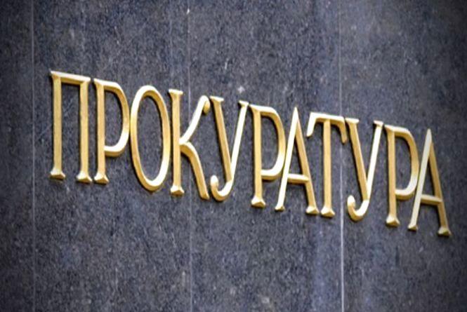 Підприємство незаконно вимагало майже 740 тис грн з обласного бюджету