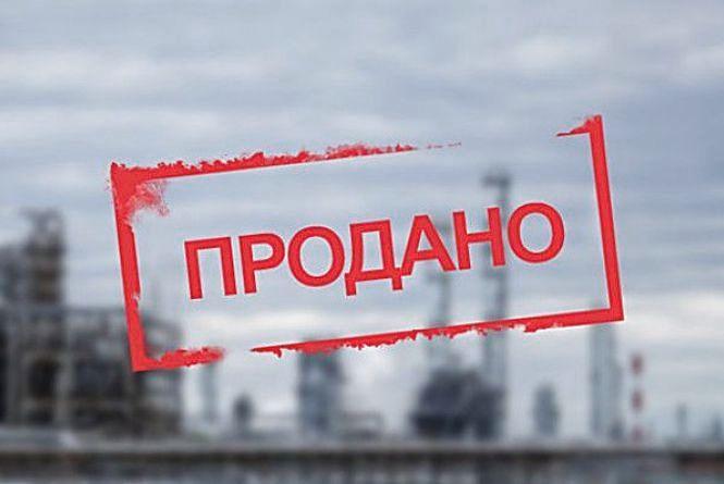 Уряд ухвалив новий проект закону про приватизацію держмайна