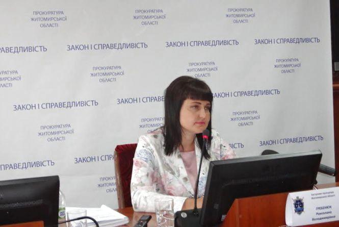 У прокуратурі Житомирщини розповіли про протидію спробам незаконного одержання дозволів на розробку родовищ корисних копалин регіону
