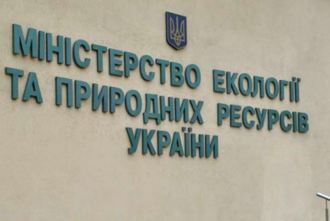 Українці отримали доступ до 12 наборів Мінприроди