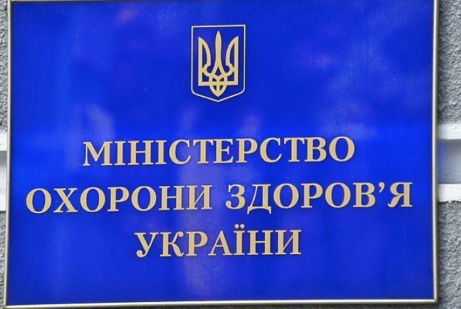 """У МОЗ відмовляються підтримати """"косметичну"""" медичну реформу"""