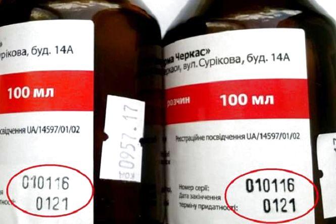 В Україні тимчасово ввели заборону на продаж медичного спирту