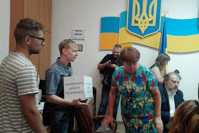 У Житомирській міськраді збирали гроші на допомогу Розенблату