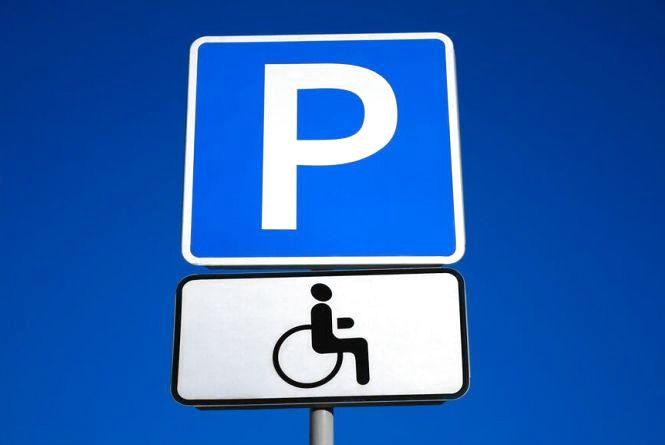 В Україні зростуть штрафи за паркування на місцях для інвалідів