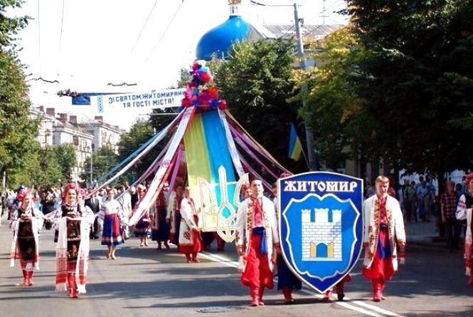 У міськраді Житомира майже склали план святкування Дня міста — буде гаряче!