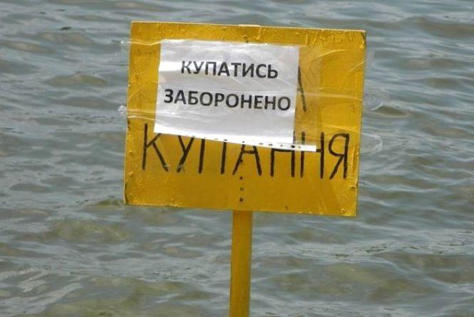 Житомирянам рекомендують тимчасово не купатися у Гідропарку