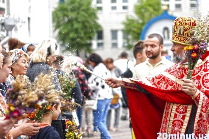 Житомиряни відзначають свято Маковія. Фоторепортаж