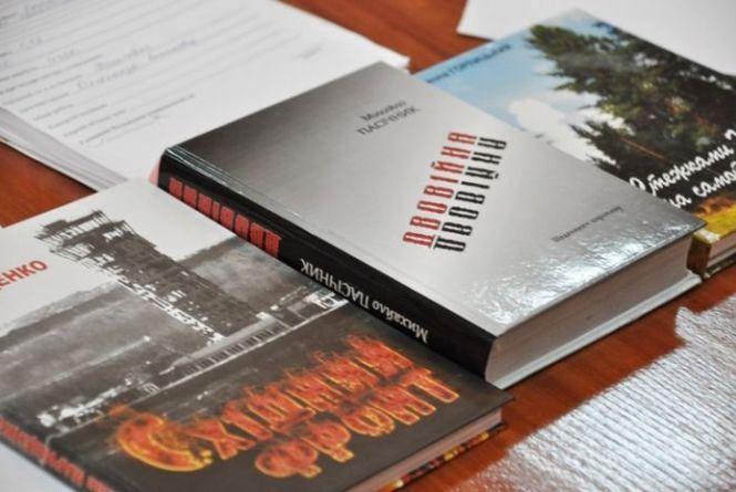 Стало відомо, які книги надрукують на Житомирщині за кошти обласного бюджету