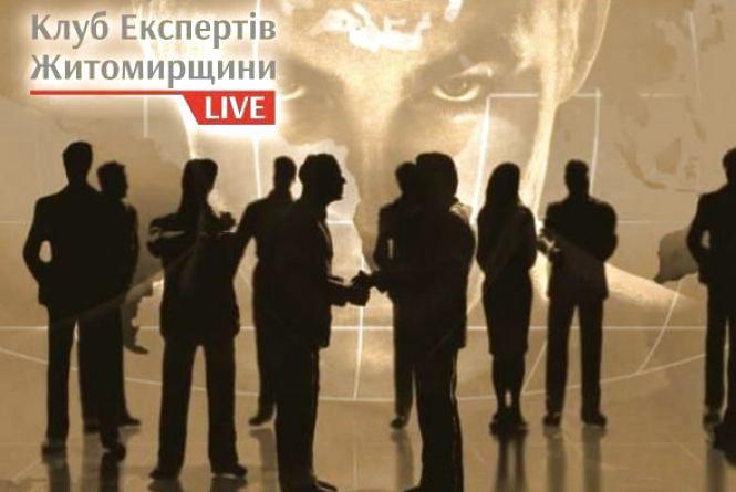 День Незалежності України – символ державності чи звичайний вихідний день для відпочинку? Випуск 30. Пряма трансляція в четвер о 18:30
