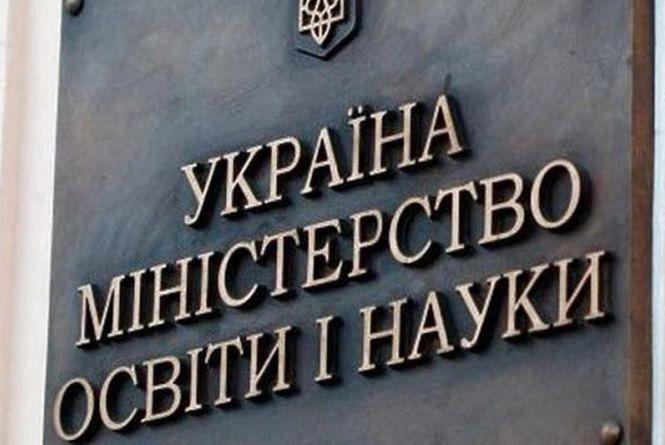Стало відомо, які школи Житомирщини візьмуть участь у всеукраїнському експерименті